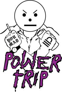 powerUniform
